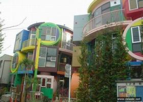 unusual-houses_108.jpg